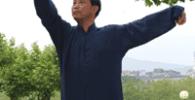 Concepto Qigong