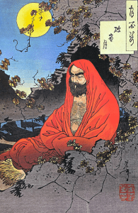 Damo Bodhidarma.