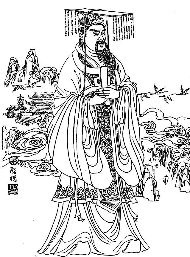 El Emperador Huang Di