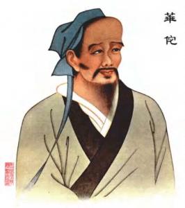 El médico Huatuo.