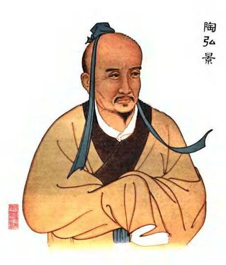 El médico Tao Honjing.