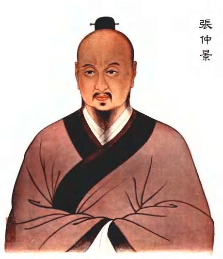 El médico Zhang Hongqing