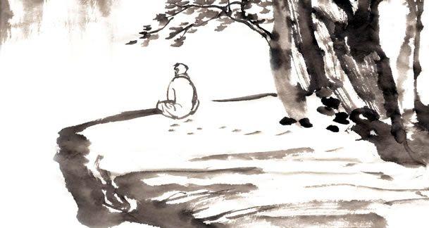 Xiu Dao - La Autoperfección.