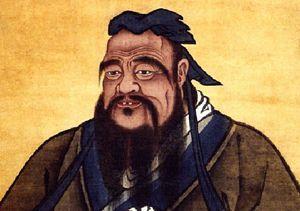 El filósofo Confucio